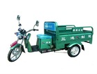 pedal cargo tricycle