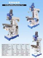 Z5150B-1 square column vertical drilling machine