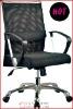 hot office executive chair/cheap chair/soft office chair