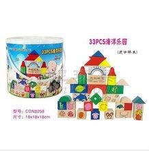 Danni Sea Paradise 33PCS building block