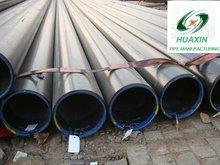ASTM A 106 B carbon seamless steel tube