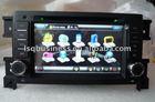 "7"" Special Car DVD SUZUKI grand vitara, digital screen(480*800), with Can-Bus with radio/gps, gps navi navigation"