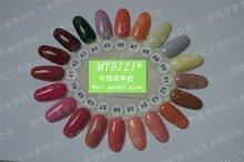 No.41 to No.60 Demountable Nail Glue