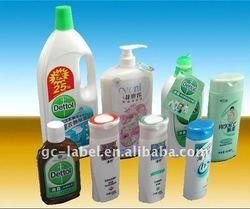 Cosmetic labels self adhesive