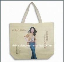 Cute designs non-woven shopping bags