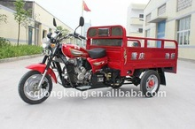 cargo tricycle(LK150ZH-B6)