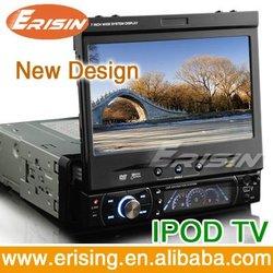 Erisin Anti-Theft 1 Din 7 inch Car Radio
