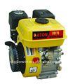 4.2~5.2kw 7hp de aire- refrigerado por aton motor de gasolina