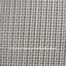 PVC net, PVC placemat. Wove table mat, Table mat,
