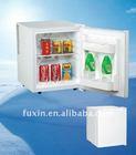 Refrigerator/Home Appliances/Freezers .FUXIN:BC-22B