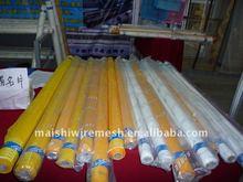 Building wraps mesh /silkscreen printing