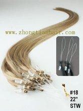 Brazilian remy hair micro-ring hair extension