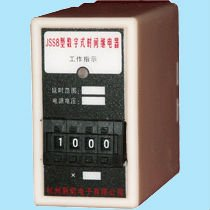 JSS8 electrical time delay relay