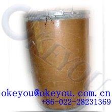 lubricant MOS2 additive powder Molybdenum disulfide