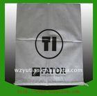 pp woven plastic bag pp packaging bag for food,sugar,cement,fertilizer,rice etc