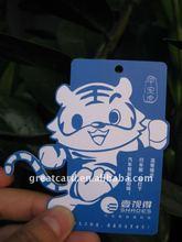 brand shape die cut greeting cards