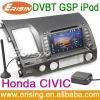 "Erisin HD 7"" 2 Din Autoradio DVB-T GPS Wince 6.0 128MB 3D Rotating Touch Screen"