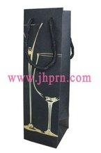 black cardboard personalized wine bag