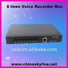 telephone recording system voice logger