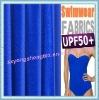 Plain Dyed UV-Protection Swimsuit Fabric UPF 50+ Beachwear Fabric Anti-UV Swimwear Fabric