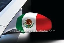 Mexico Auto Cover
