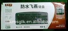 distinctive waterproof wired keyboard