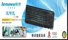 famous waterproof brand wired keyboard
