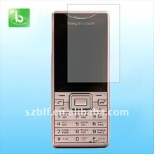 Best price screen protector for sony ericsson elm