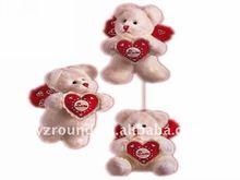 Plush&stuff wings of love bear