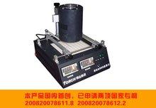 SMT Infrared rework,soldering equipment,BGA repair,