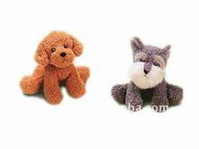 Plush &stuff puppy for adoption