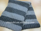 Fashion woven scarf and snood