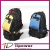 travel bag pack 2011 popular leisure backpack