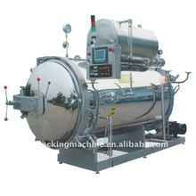 Computer full automatic showering type high temperature&pressure adjusting sterilization machine