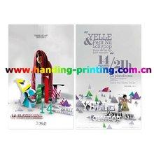 2012 document printing