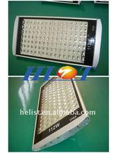 120W led solar street light