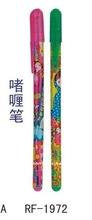 long gel ink pen