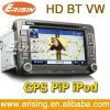 "Erisin ES786V 3D Rotating 2 Din 7"" Passat DVD Player with GPS TV Bluetooth Radio"