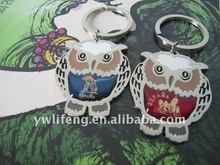 40*50mm 2012 Newest style keychain fashion owl shape keyhanger keyring