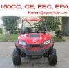 2011 new 150cc UTV