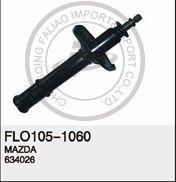 AUTO REAR SHOCK ABSORBER OEM M71E 34 700 FOR KIA
