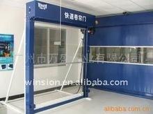 Winsion Industrial Door Fast Rolling Gate