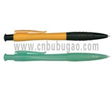 Promotional Pen,Ball Pen,Kugelschreiber
