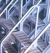 stairs step/steel grating/gratings