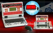 English & Arabic learning machine, arabic learning toys, laptop / kids computer