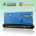 OEM manufacturer Cummins alternator generator