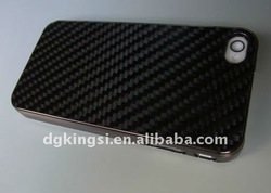 Carbon Fiber protective cell phone case