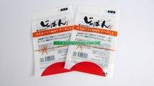 nice PE/PA heat seal food vacuum packaging bag