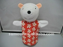 Plush Animal Puppet Series - Flower Clothing Mouse