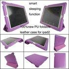 Purple foldable leather smart cover case for ipad2, MOQ:300pcs wholesale